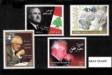 LEBANON- LIBAN MNH SC# 693,694,696,697 - LOT OF 4 STAMPS