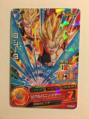 Disinteressato Dragon Ball Heroes Promo Jpj-21