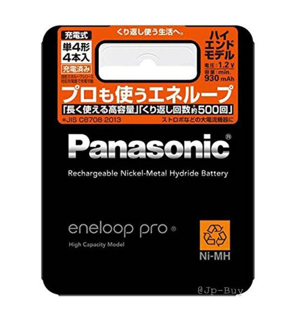 4 Panasonic Eneloop Pro High End Batteries 930 mAh AAA Rechargeable Batteries