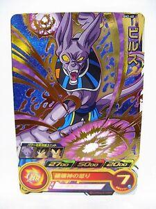 Super Dragon Ball Heroes SH  2-40 Rare Bills