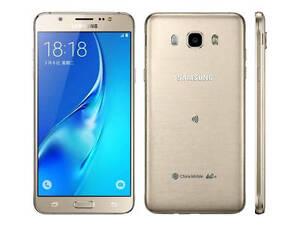 New Launch Samsung Galaxy J7 Prime Gold Unlocked Dual