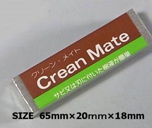 Kaneshin Creaner for Bonsai scissors etc.. Crean Mate No.701 made in japan