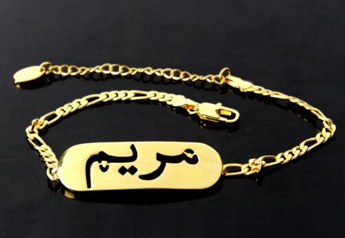 Name Armband Auf Arabisch MARYAM 18 karat Vergoldet Schmuck