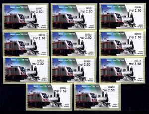 ISRAEL-STAMP-2018-TRAINS-RAILWAY-11-ATM-FROM-ALL-MACHINES-LABEL