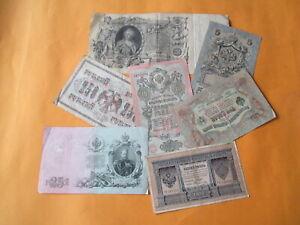 Russland-Papiergeld-1898-1917-1-3-5-10-25-100-250-Rubel