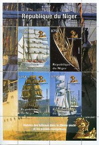 NIGER-1998-neuf-sans-charniere-Histoire-de-navires-Amerigo-Vespucci-Shabab-Oman-4-V-M-S-BOATS-STAMPS