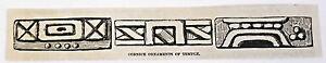 1883-small-magazine-engraving-CORNICE-ORNAMENTS-OF-TEMPLE