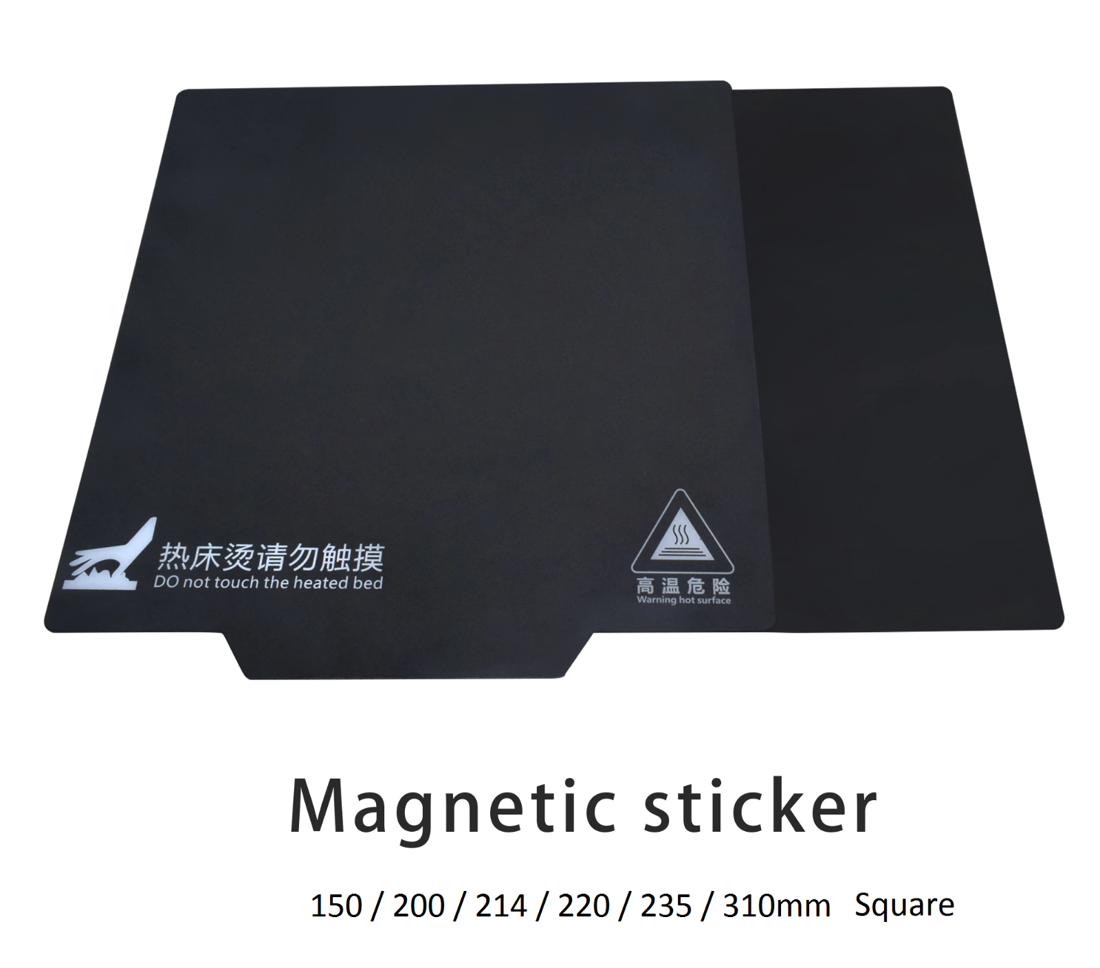 3D Printer 2 Part Magnetic Heat Bed Sticker Flexible Plate For Square Bed