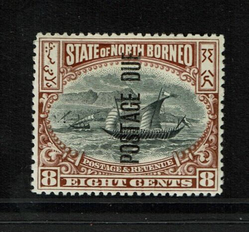 North Borneo SG# D19, Mint Hinged, small Hinge Remnant - S1408
