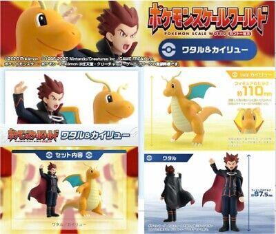 Bandai Pokemon Scale World Kanto Wataru /& Kairyu