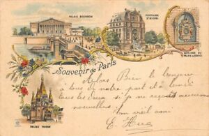Remember-Paris-multi-vues-Palace-Bourbon-Church-Russian-Fountain-St-Michel