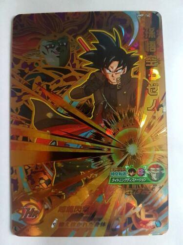 Carte DBZ Super Dragon Ball Heroes Universe Mission Part SP #UMP-16 Promo 2018