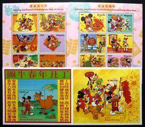 Guyana 1997 Disney Chinesisches Neujahr New Year China 5821-32 Block 526-527 Mnh Animation, Cartoons Topical Stamps