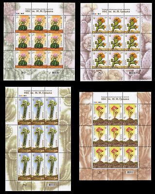 Kakteen Ukraine 2014 Mi Kb 1423-1426** Sukkulenten Pflanzen Gute Begleiter FüR Kinder Sowie Erwachsene