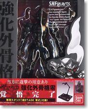 New Bandai S.H.Figurarts Kakugo Apocalypse Zero Kyouka Gaikokkaku Zero Painted