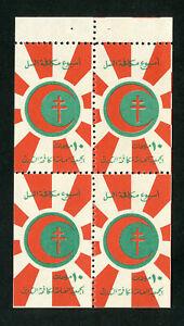 Egypt-Stamps-NH-amp-LH-Rare-TB-Revenue-Block-4