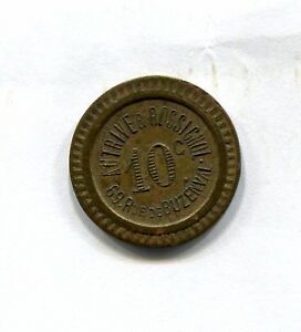 Jeton-monnaie-de-necessite-10-centimes-Autrive-amp-Rossignol-rue-de-Buzenval