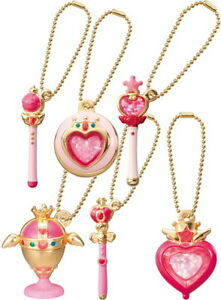 Bandai Bishoujo Senshi Sailor Moon Die Cast Vol 2 Charm Key chain Swing Figure