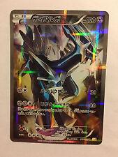 Pokemon Card / Carte Dialga 017/027 R CP2