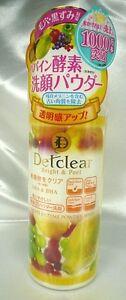 Meishoku-Japan-Fruit-Enzyme-Powder-Wash-75g-Det-Clear-AHA-BHA-Bright-amp-Peel-F-S
