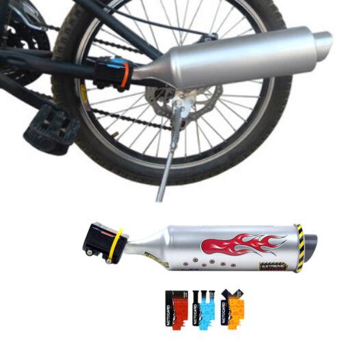 Turbospoke Kids Waterproof Bike Bicycle Exhaust System Exhaust Pipe