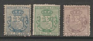 Spain Revenue stamp 4-2-21 no gum -Philippines possible ?Tiny Faults? 7b