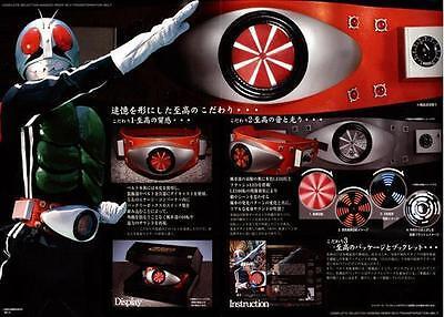 Masked Kamen Rider New No.1 SHIN Ichigo 1:1 Complete Selection Henshin Belt MISB