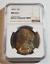 miniature 1 - 1896-P Morgan Silver Dollar $1 Graded NGC MS63* STAR - Nice Toning