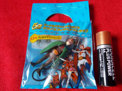 "UNOPENED! Battle of the Planets TINY MASCOT FIGURE 1.8/"" 4.5cm Gatchaman UK"