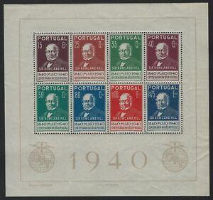 PORTUGAL-1940-Scott-602-A-Souvenir-Sheet-neuf-sans-charniere