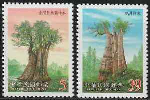 772-CHINA-TAIWAN-2000-SACRED-TREES-SET-FRESH-MNH