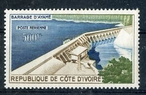 Timbre De Cote D'ivoire Neuf Pa N° 20 ** Barrage D'ayame Exquisite Traditional Embroidery Art Stamp Ivory Coast Architecture