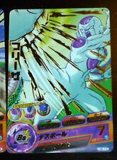 DRAGON BALL Z GT DBZ HEROES PART 8 CARD PRISM CARTE H8-13 DBH RARE JAPAN 2012 NM