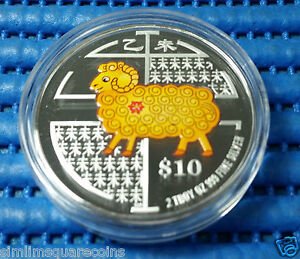2015-Singapore-Lunar-Year-of-the-Goat-10-Silver-Piedfort-Proof-Coin