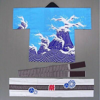 Diamond con OBI Autentico Giapponese Japan Kimono DM-S00908-01 Men/'s Yukata
