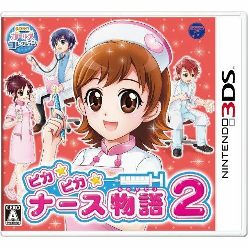 New 3DS Shiny Nurse Story 2 Import Japan