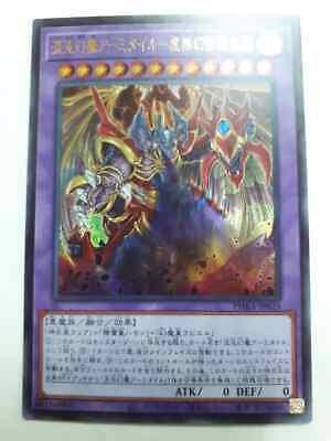 Yugioh Armityle the Chaos Phantasm Phantom of Fury PHRA-JP035 Ultra Rare