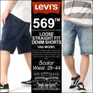 dfa67c29 Image is loading Levis-569-Loose-Straight-Short-100-Cotton-Denim-