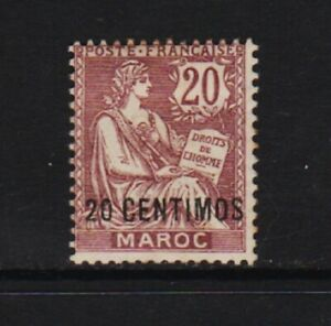 French-Morocco-17-mint-cat-40-00
