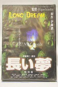 long-dream-higuchinsky-ntsc-import-dvd-English-subtitle
