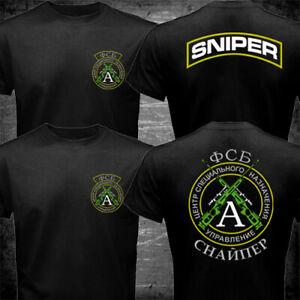 Russian-KGB-FSB-Spetsnaz-Special-Forces-Alpha-Group-Sniper-T-shirt