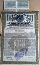 Mexico Mexican 1913 Republica Mexicana Bono Tesoro £20 Gold UNC Bond Loan Share