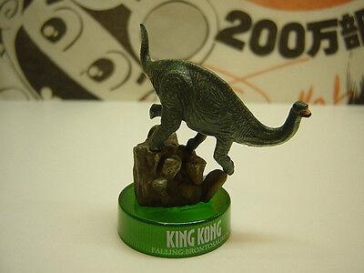 Kaiyodo Bottle Cap Collection KING-KONG FALLING BRONTOSAURUS 28-5-21-2
