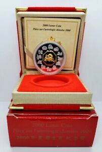 Canada 2000 $15 Lunar Year Of The Dragon Silver Proof Coin