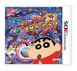 USED-Nintendo-3DS-Crayon-Shinchan-universe-DE-Acho-99632-JAPAN-IMPORT