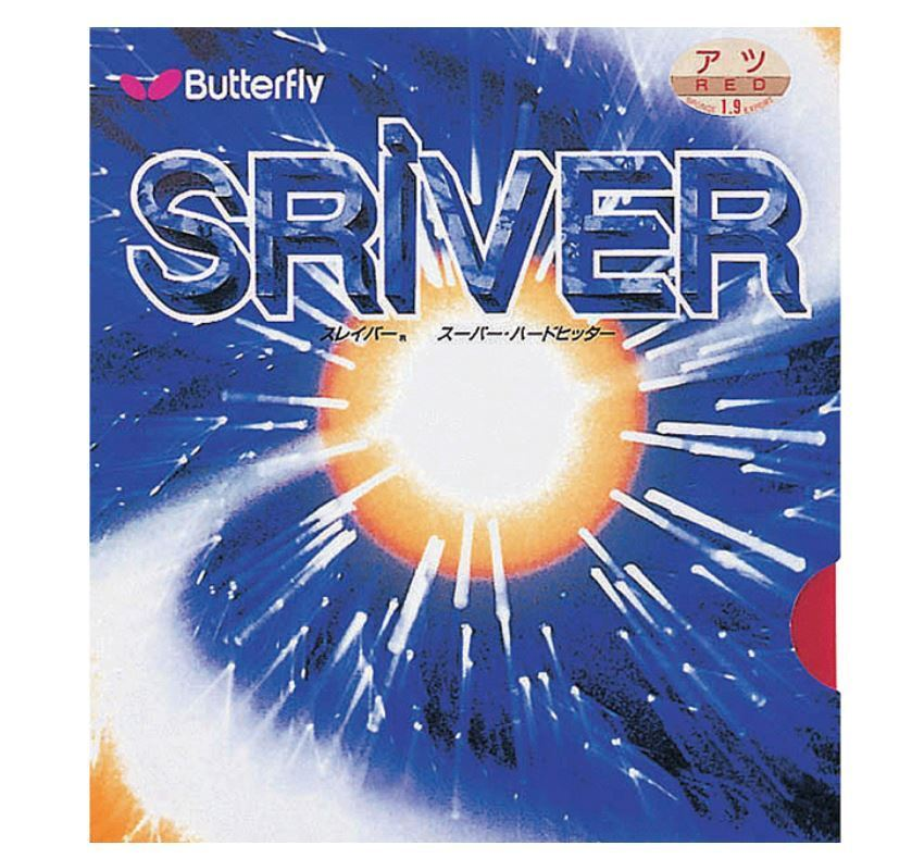 Butterfly Sriver Table Tennis Ping Pong Rubber Sponge