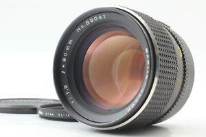 Eccellente-Mamiya-Sekor-80mm-f1-9-MF-C-Lente-per-M645-1000S-TL-GIAPPONE-Super-Pro