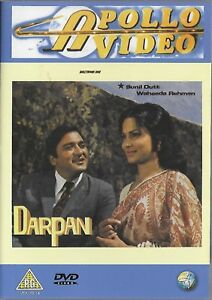 Darpan-Neu-APOLLO-Bollywood-DVD-sunil-Dutt-Waheeda-Rehman-Englisch-Untertitel