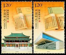 CHINA 2009-19 National Library of China 国家图书馆 stamp 2v MNH