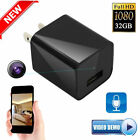 32GB 1080P USB SPY Hidden Wall Phone Charger Camera AC Adapter Plug DVR MT